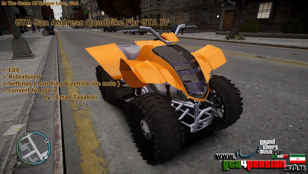 car style battery bike micro quad aventador lamborghini on white ride roadster uk bikes products